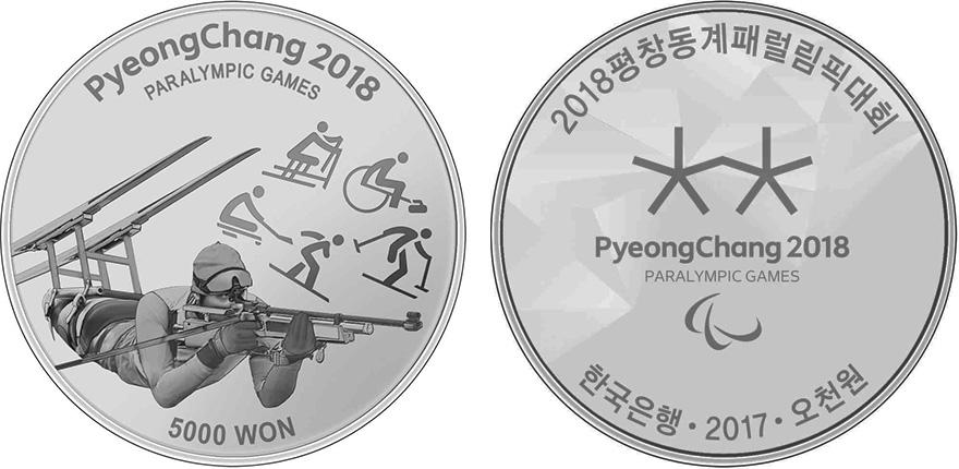 Монеты олимпиады 2018 бензотриазол растворимость