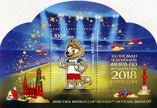 Чемпионат России по футболу 2018 года